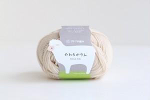 【大特価】ダルマ手編み糸 やわらかラム【35%OFF】16