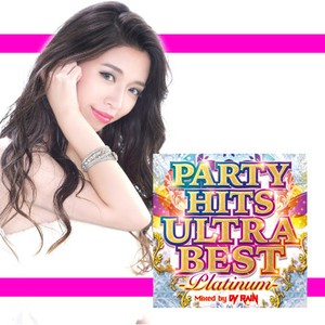 PARTY HITS ULTRA BEST -PLATINUM- Mixed by DJ RAIN