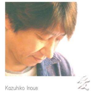 CD-R 「愛」