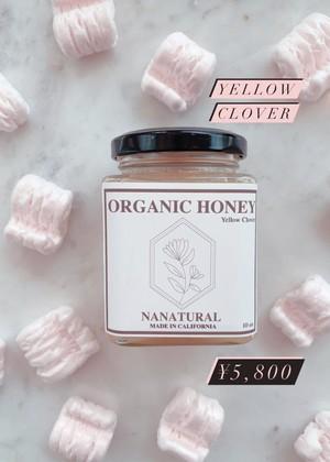 Utah honey 【Yellow clover】