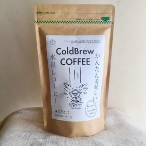 土鍋焙煎 水出しコーヒー /ニドムブレンド