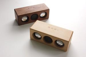 サウンドフライ L  / Bluetooth 木製ワイヤレススピーカー