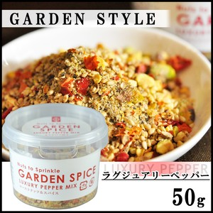 GARDEN SPICE LUXURY PEPPER MIX