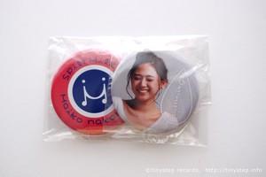 中村舞子 缶バッジセット A