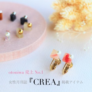 【CREA掲載商品】ちいさなL字イヤリング 全7カラー