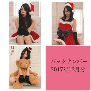 小森麻理2017.12(BN)