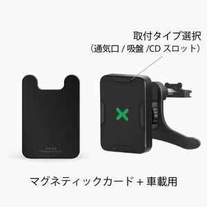 マグネティックカード カーセット【PW2】