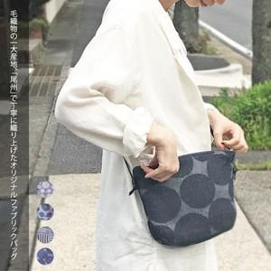-BISHU-  尾州 ポシェット 57010041 maison blanche (メゾンブランシュ)【日本製】