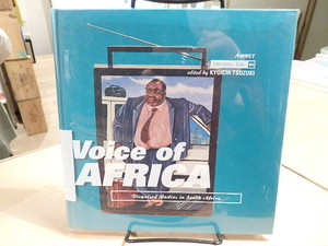 Voice of AFRICA disguised radios in south africa/編 都築響一