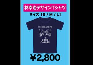 GOOD ENOUGH 林幸治デザインTシャツ