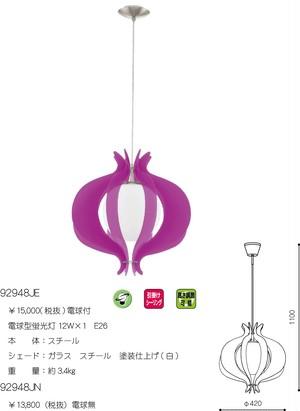 TALLEGO(タレゴ)92948JN・電球無