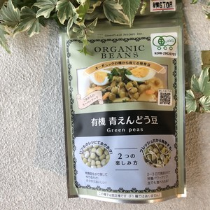 有機青えんどう豆〜オーガニックの種から育てる発芽豆
