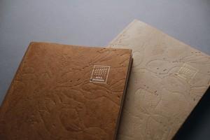 革のような紙を纏う/ノート