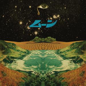 GeGeGe - MOON (CD)
