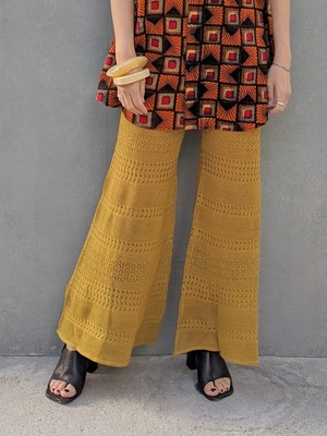 Lace Bell Bottoms - MUSTARD