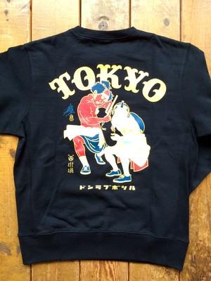 [ 坩堝 ] RUTSUBO×YU SUDA - 御免 TOKYO CREW SWEAT