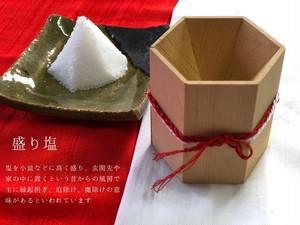 ご神木の里盛塩器(木曽桧)