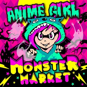 [期間限定SALE中!!]4th mini Album 「MONSTER MARKET」