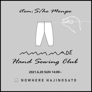 6/20sun MMM Hand Sewing Club at NOWHERE HAJINOSATO