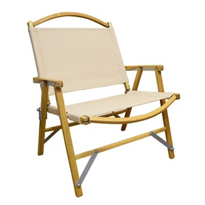KERMIT CHAIR & Custom Cover Beige SET