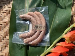 加計呂麻島産リュウキュウイノシシの長命草ウインナー