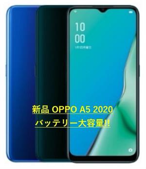 【OPPO/新品】A5 2020