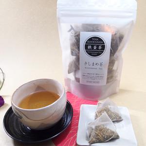 鉄釜茶 きしまめ茶【テトラパック・2グラム×25個入り】