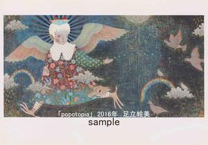 ポストカード3種セット/A