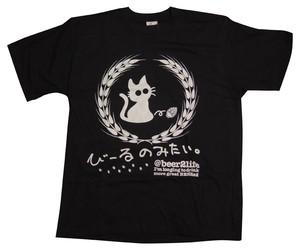 びーるのみT。2nd-Re『麦+ホップ+ねこ』〔半袖〕(黒+白)