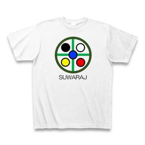 SUWARAJ Tシャツ
