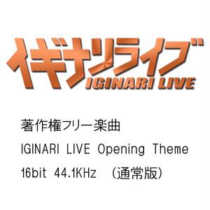【著作権フリー楽曲】IGINARI LIVE Opening Theme(通常版16bit、44.1KHz)