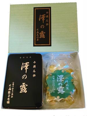 箱セット【小サイズ】内容量【個別包装200g】小缶1個、袋入り1個(個包装) 『水晶あめ玉』
