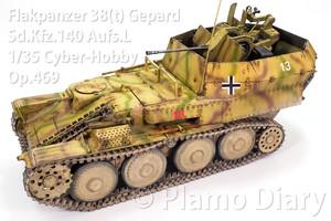 ドイツ・38(t)対空戦車ゲパルトL型 1/35 サイバーホビー