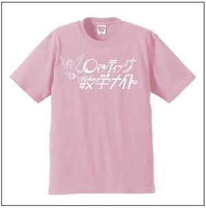 ロマ数オリジナルTシャツ(ピンク)