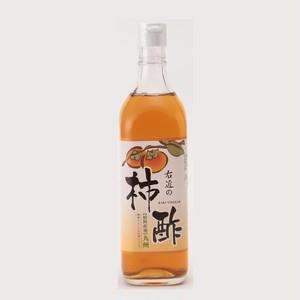 700ml純柿酢