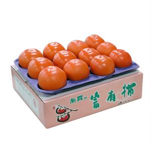 【富有柿】 2Lサイズ-1段(12個入)