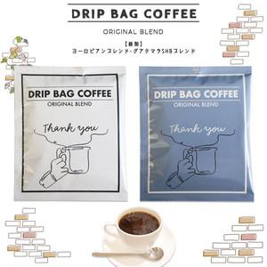 Thankyou ドリップバッグコーヒー
