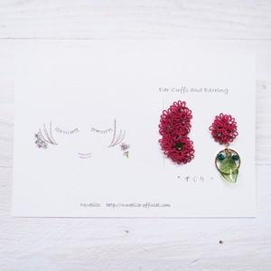 【botanical:すぐり】セット (イヤーカフ&イヤリングorピアス)