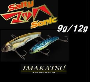 IMAKATSU / ソルティーマッハソニック 9g 12g