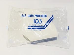 三洋産業 Coffee Paper Filter / 扇形コーヒーフィルター NO-103 5〜7人用 100枚 *