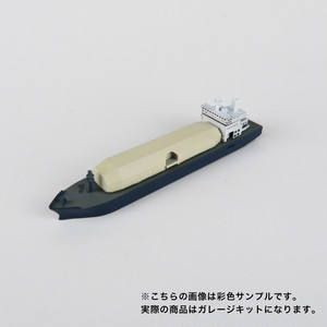 LNG船【C】(ガレージキット)