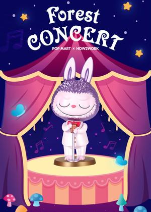POPMART x LABUBU森のコンサート【12個入BOX】
