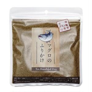 【ヒラキン】100%無添加 マグロのふりかけ<犬用> 静岡県 清水、焼津から水揚げされた新鮮なマグロを使用
