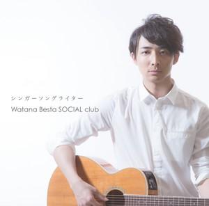 1st Full Album『シンガーソングライター』