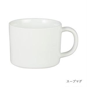 西海陶器 波佐見焼 「コモン」 スープマグ 380ml ホワイト 13263