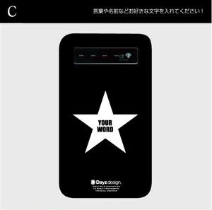 オーダーメイド★モバイルバッテリー★BA002-C