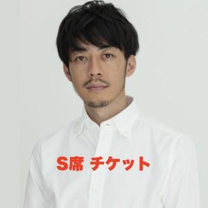 西野亮廣 福岡講演会 6-14列目 S席