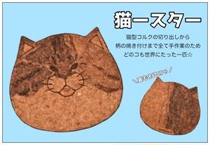 【お家の猫さん柄・受注制作】猫ースター