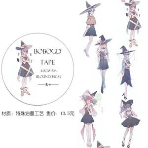 魔女【BOBOGD】特殊インク
