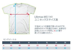最高の悪夢 Tシャツ / UNDERTALE ( アンダーテイル )